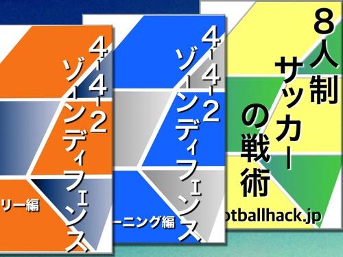 3books 001